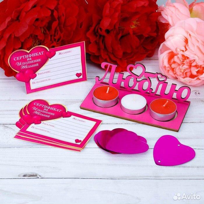 Романтический набор на День Влюбленных, романтик и  89514113653 купить 1