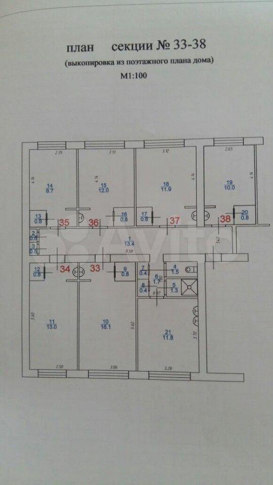 6-к квартира, 100 м², 4/5 эт.