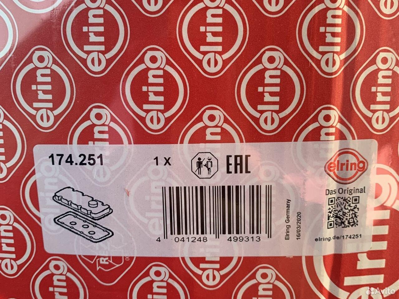 Прокладка клапанной крышки гбц GM/Opel  89537032670 купить 2