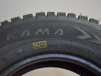 Кама-505 82T 175/70R13 зима шипы