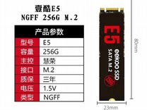 Ssd ngff SATA m.2 500gb 512