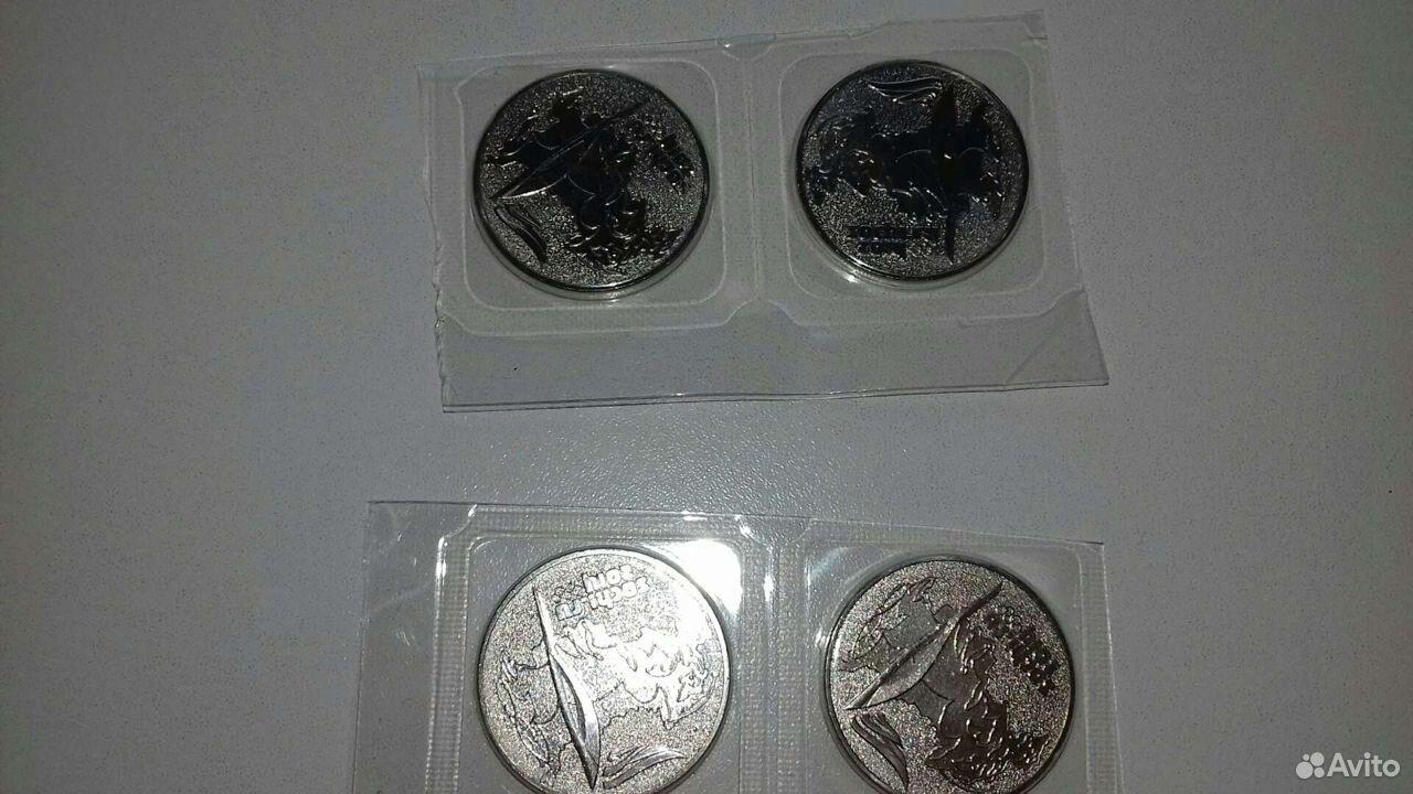 Coins Sochi