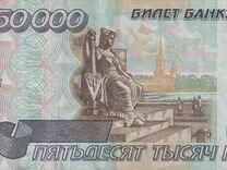 Монеты 1, 2, 5, 10, 25 рублей