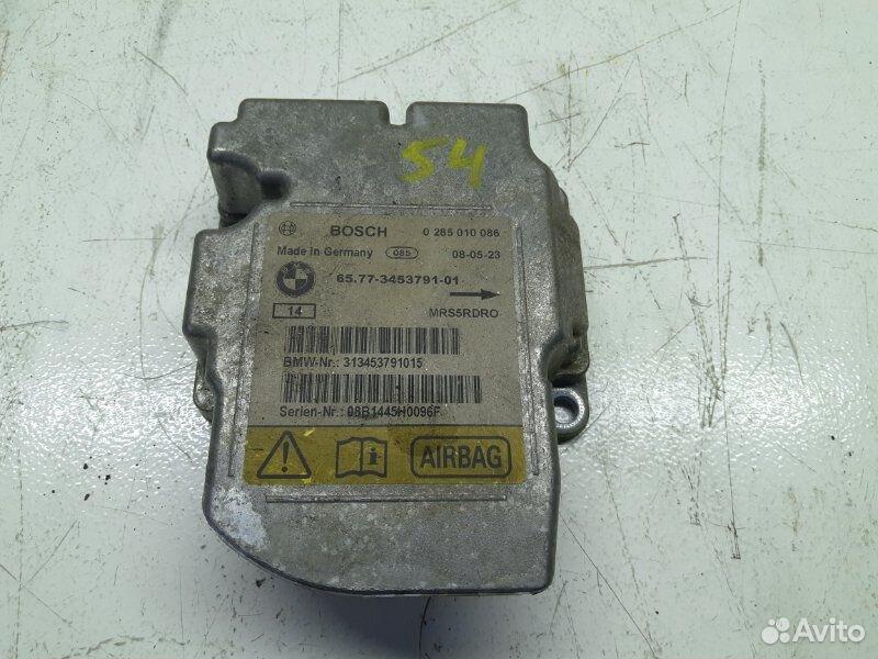 89270165946  Блок управления airbag Bmw X3 E83 3.0D M57 2008