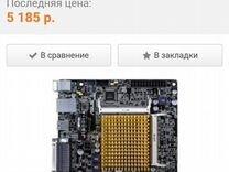 Asus-J1800I-A — Товары для компьютера в Санкт-Петербурге