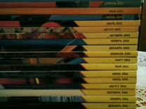 Журналы GEO, Вокруг Света, 1998-2007 гг