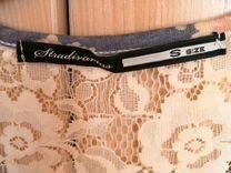 Топ Stradivarius