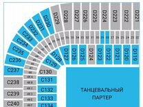 Билет на концерт Metallica
