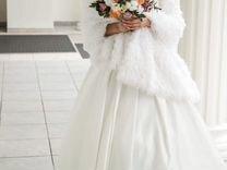 Свадебный полушубок, накидка
