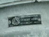 Громкоговорители времен СССР 1964г — Аудио и видео в Перми