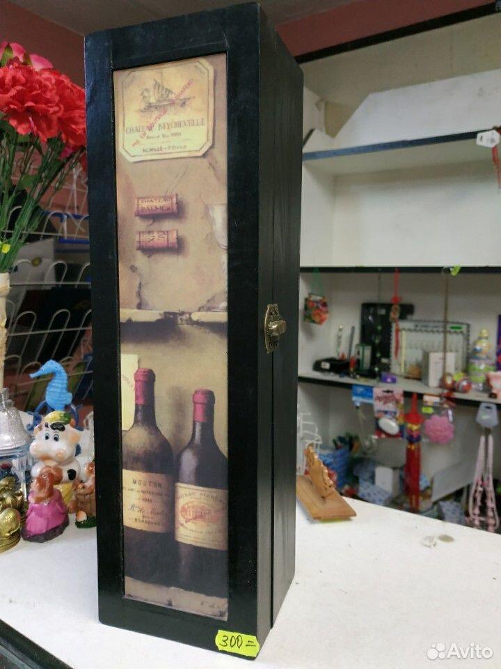 Подарочная коробка для вина  89521140081 купить 1