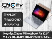"Ноутбук Xiaomi Mi Notebook Air 12.5"" 4/128GB"