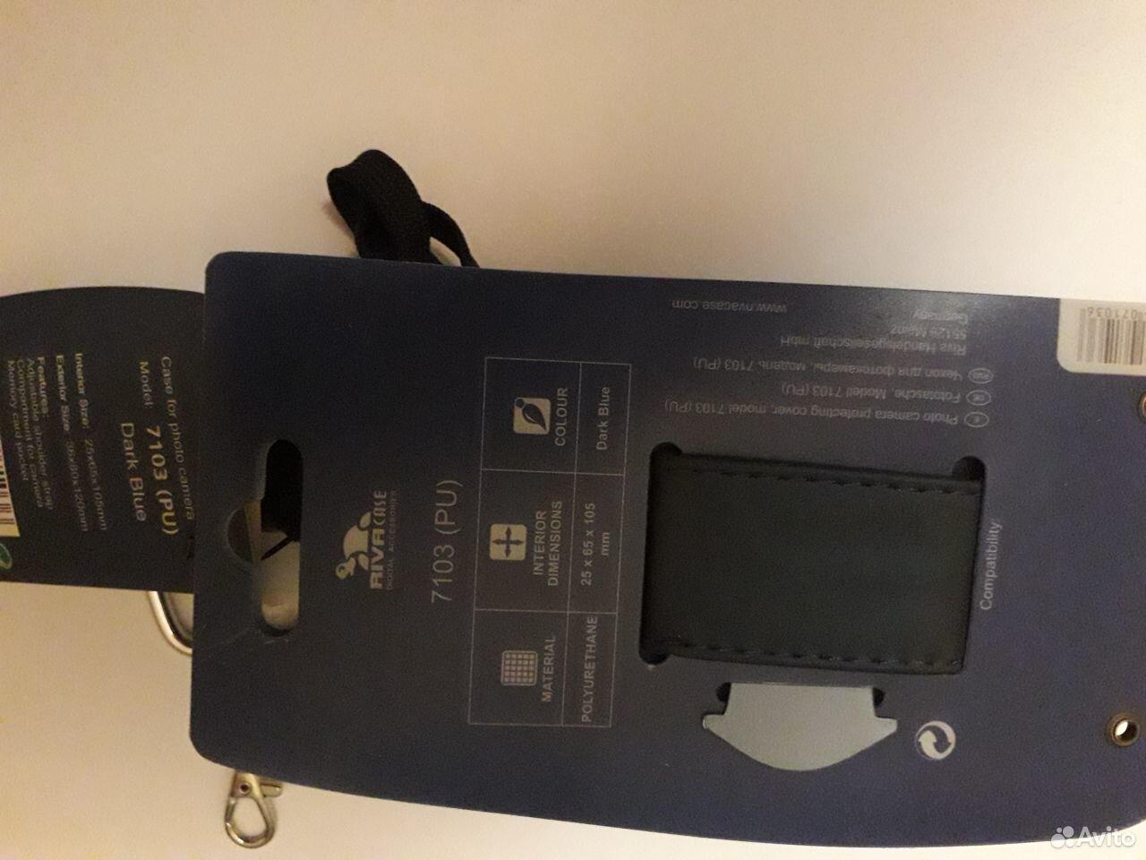Чехол для фотоаппарата или телефона  89873317803 купить 2
