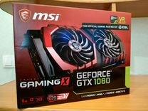 MSI GTX 1080