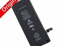 iPhone 6S Plus аккумулятор