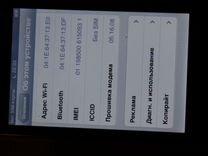 iPhone 3GS 16GB — Телефоны в Екатеринбурге