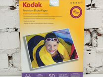 Фотобумага А4 глянцевая 230г/м 50л. Kodak