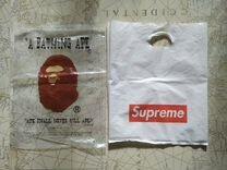 Пакеты Supreme ; Bape