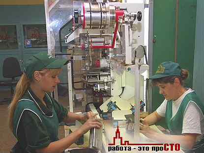Работа в москве для девушек упаковщица работа водителю девушками
