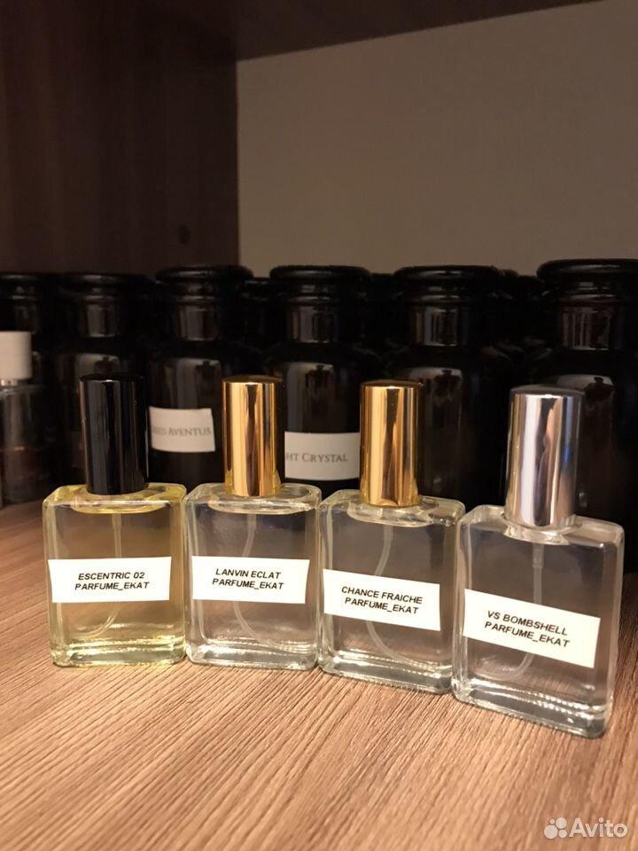 Разливная парфюмерия  89623238555 купить 2