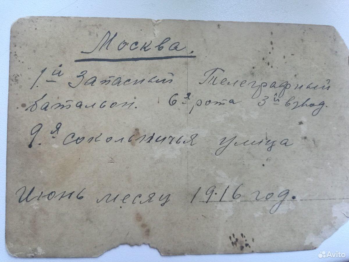 Фотография 1916 года военных с подписью  89537161008 купить 2