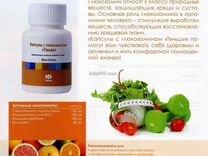 Глюкозамин Tiens Тяньши