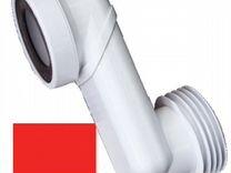 Новая Фановая труба со смещением 150 мм (wclo-15)