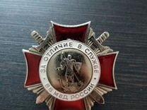 Знак — Коллекционирование в Новосибирске