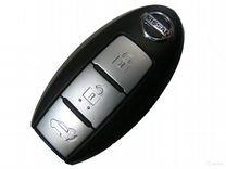 Изготовление Смарт-ключа Nissan Teana J32, Murano