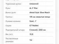 """Велосипед GT dyno vertigo 16"""" (CB)"""