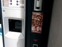 Кофейный автомат Saeco 500NE