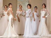 Свадебные платья высокого качества