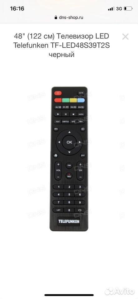 Продам телевизор telefunken tf-led48s39t2s  89144999935 купить 3