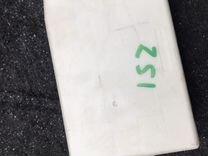 Блок ipdm nissan Murano Z51