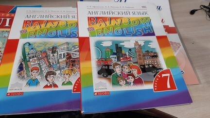 Учебник английского языка 7 класс - Детские товары - Объявления в Марксе