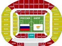 Футбол Россия - Кипр че2020