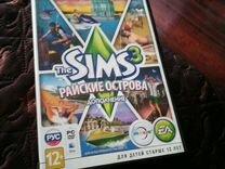 Компьютерная игра The Sims 3 + дополнение Райские