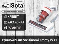 Ручной пылесос Xiaomi Jimmy JV11