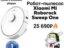 Робот пылесос Xiaomi Roborock S52 Roborock S50