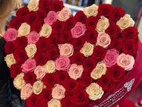 Цветы,розы,букеты цветов — Растения в Москве