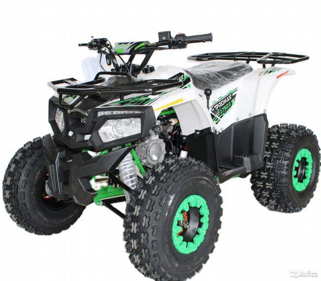 Квадроцикл promax 175CC новинка  89222501200 купить 1