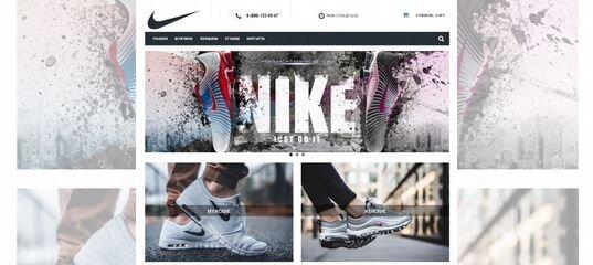 bb2adf835 Готовый интернет-магазин кроссовок. Дропшиппинг купить в Красноярском крае  на Avito — Объявления на сайте Авито