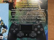 Геймпад Sony DualShock V2 Black + Fortnite PS4