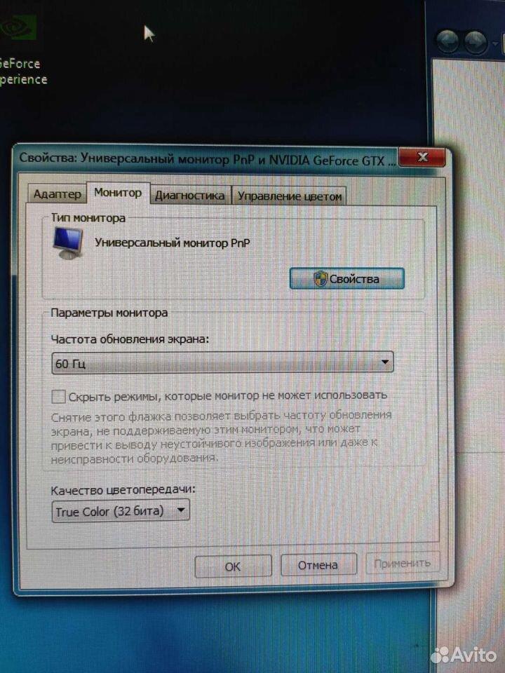 Компьютер  89898886003 купить 4