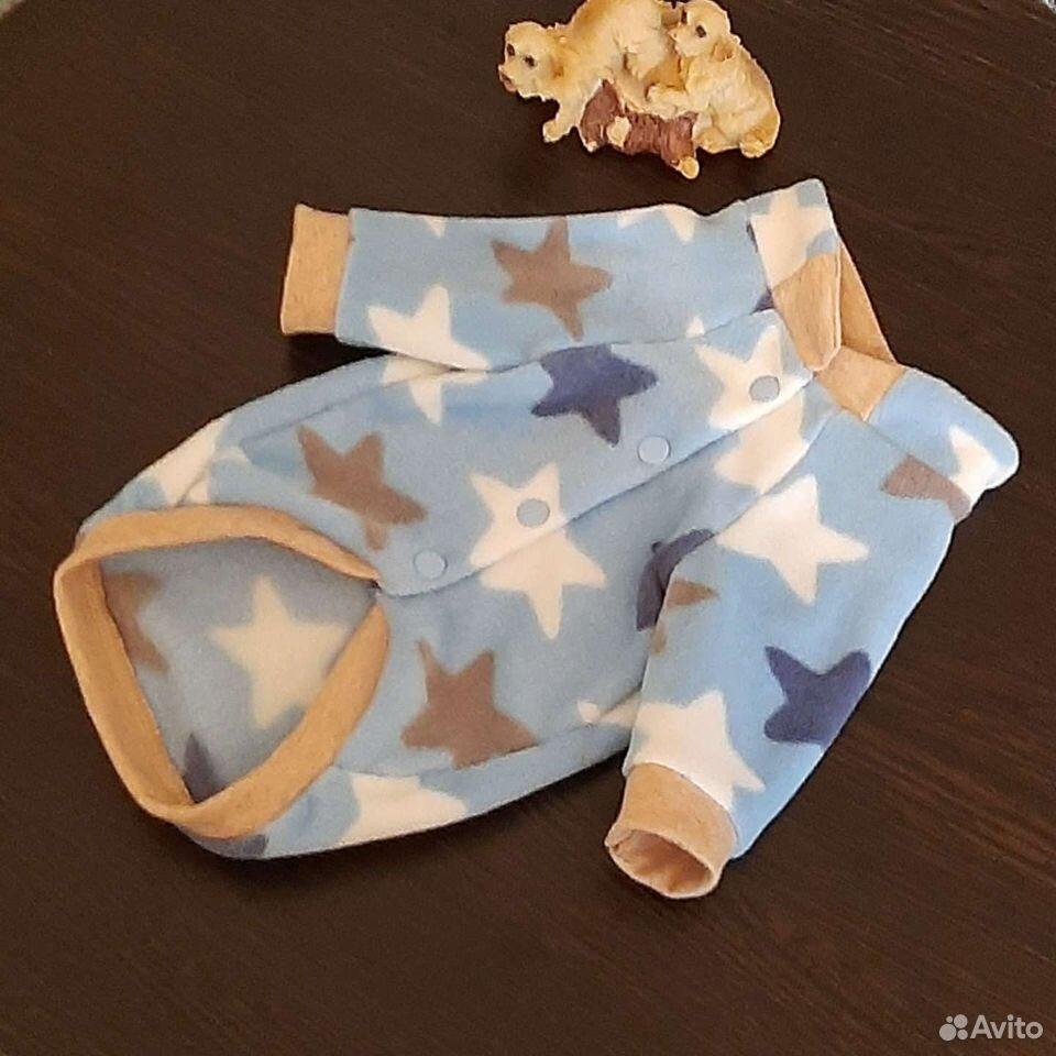 Одежда для собак  89102769969 купить 1
