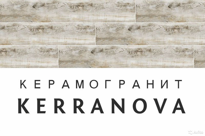Керамогранит Kerranova K-530 20x120 см  89879675846 купить 1