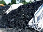 Уголь белкомерц Экспортный