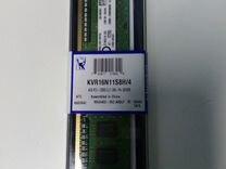 Оперативная память DDR-3 4Gb Kingston