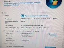 "2ядра/4озу/500гб/gt220+SAMSUNG""17"
