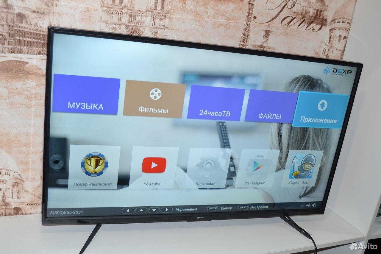ЖК Телевизор Android WiFi - 81 см Новые Гарантия